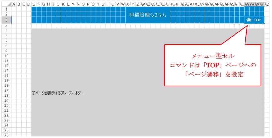 ユーザーマスターページ